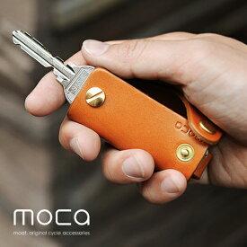 moca(モカ) レザーキーケース キーホルダー 革 プレゼント 日本製 メンズ レディース