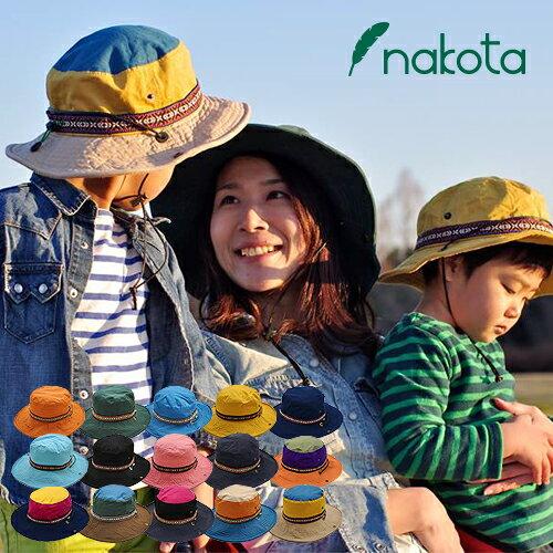 ≪デイリー1位獲得≫Nakota (ナコタ) 2WAY アクティビティハット カジュアル ハット サファリハット キッズ 子供用 家族でお揃いもおすすめの紫外線も怖くないツバ広デザイン。 帽子 アウトドア 大きい UVカット 秋 登山 メンズ レディース