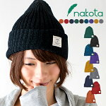 Nakota(ナコタ)コットンミックスリブニットキャップ日本製帽子ニット帽コットン100%ふんわり柔らか窮屈じゃない被り心地。いつでも頼りになる日本製ニット帽。ワッチキャップビーニーメンズレディース秋冬
