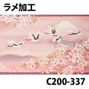 【和風クリスマスカード】春の旅立ち5枚セット【メール便対応商品】海外向け クリスマス 日本 ジャパン 和 和雑貨