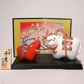 楽天市場】干支 カレンダー2021 京都 洛の通販