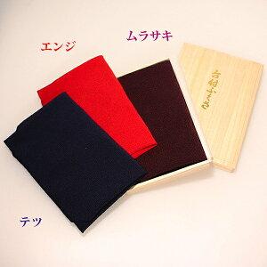 正絹ちりめん台付ふくさ(木箱入り)ふくさ 袱紗 fukusa 結婚式 御祝儀袋 慶事用 御祝事 仏事