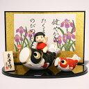 【送料無料】五月人形 錦彩鯉のぼり金太郎端午の節句 5月 五月 こどもの日 こいのぼり 鯉のぼり 金太郎 菖蒲 あやめ しょうぶ 置物 日本製 初節句
