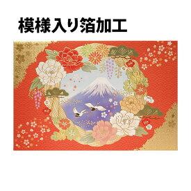 クリスマスカード 和風 お正月リース富士山 (5枚セット) 和風クリスマスカード 日本 海外向け グリーティングカード 和柄 【メール便対応商品】