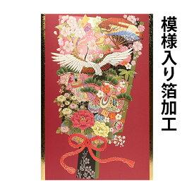 クリスマスカード 和風 お正月 雅羽子板 (5枚セット) 和風クリスマスカード 日本 海外向け グリーティングカード 和柄 【メール便対応商品】