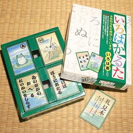 いろはかるた カルタ かるた お正月 遊び おもちゃ 玩具 子供 小学校 日本 和雑貨 お土産