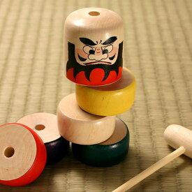 だるまおとし (大) だるま落とし ダルマ落とし 逹磨 お正月 遊び おもちゃ 玩具 子供 小学校 日本 和雑貨 お土産
