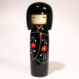 【再入荷】こけし 春のうた(小) C275こけし 創作こけし 日本の伝統 人形 日本製 手作り インテリア お土産 kokeshi