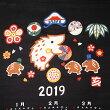 干支かけ軸カレンダー2019己亥(つちのとい)