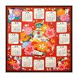小風呂敷カレンダー2019・赤