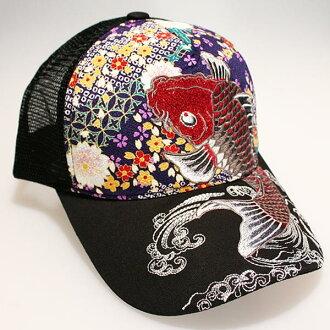 日本刺绣网帽红色锦鲤黑色