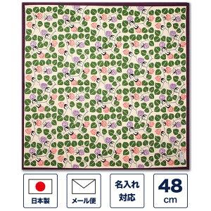 風呂敷 48cm チーフ「竹久夢二 いちご ムラサキ」(苺・紫)綿 小さい コンパクト ふろしき エコバッグ お弁当包み 包装 記念品 プレゼント ギフト 御祝い 名入れ 日本製 国産 おしゃれ かわ