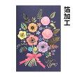 寄せ書きカード花束ネイビーrc500-502