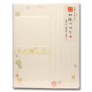 和紙レターセット 和紙つづり 68 和風花柄 罫線入り 伊予和紙 和柄 便箋 手紙 レター 便箋 封筒 和柄 和風