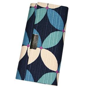 キーケース 「七宝 ブルー」 鍵 カギ 収納 ポケット付き 縦型 コンパクト 布製 和風 和柄 父の日 母の日 【メール便対応商品】