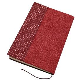 ブックカバー 文庫本サイズ 「レッド」 文庫判 A6サイズ 本 カバー 読書 しおり付き 長さ調節 綿 布製 和風 和柄 日本製 【メール便対応商品】