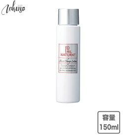フィルナチュラント モイストチャージローション 150ml 化粧品