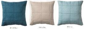 グルヴェード クッションカバー 65x65 cm 【IKEA (イケア)】 (GULVED)
