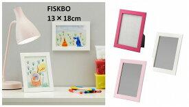 フィスクボー フレーム 13×18cm 【IKEA (イケア)】 (FISKBO)