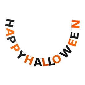 レヴナード ガーランド Happy Halloween 【IKEA (イケア)】 603.463.10 (LEVNADSSATT)