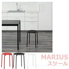 マリウス スツール 【IKEA (イケア)】 (MARIUS)