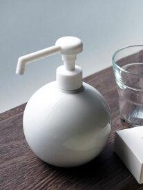 【Globe】グローブ シャワーボトル 除菌 無地 磁器 丸 ディスペンサー 日本製 ロロ 350ml ウィルス対策 インフルエンザ予防