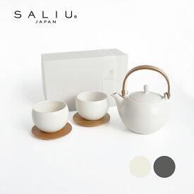 【SALIU】結 YUI 土瓶 急須 600ml ギフト 5点Set ギフト箱 急須セット 茶托 陶器 磁器 白磁 丸い かわいい 可愛い 美濃焼 急須 日本製 ギフトセット LOLO ロロ おしゃれ きゅうす 茶こし 山桜 取っ手 茶たく