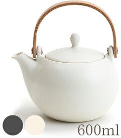 【SALIU】結 YUI 土瓶 600ml 急須 黒 ブラック マット 陶器 磁器 丸い かわいい 可愛い 日本製 おしゃれ きゅうす  茶こし 取っ手