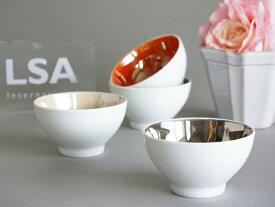 【LSA】POLKA ボウル 105mm 茶碗 4個セット LSA International 箱入り ハンドメイド ポーランド製