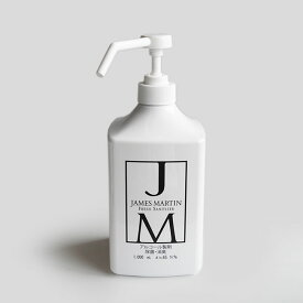 【JAMES MARTIN】ジェームズマーティン フレッシュサニタイザー シャワーボトル 1000ml/除菌/消臭食中毒/ウィルス対策/殺菌