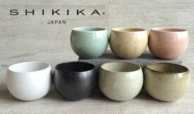 【SHIKIKA】ころころ 小 煎茶カップ/コップ/湯のみ/コロコロカップ/陶器製/日本製 190ml