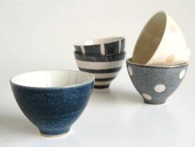 【作山窯-SAKUZAN-】-凛- 碗 茶碗 カップ 作山窯 お茶碗 陶器 日本製