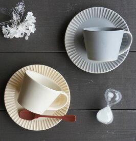【作山窯-SAKUZAN-】SAKUZAN DAYS Sara Stripe Cup&Saucer ストライプ カップ&ソーサー リム皿 コーヒーカップ サラ カフェ 磁器 日本製 陶器