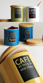 【BS】CAFE CANISTER KAKERU カフェ キャニスター カケル 書ける かける LOLO【ロロ】 円柱 保存容器 陶器 日本製