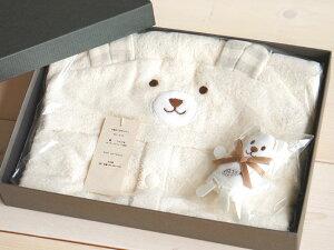 【天衣無縫】くまさんのポンチョ&ミニタオルセット ギフト箱 ベビー お風呂 クマ ポンチョ くま 赤ちゃん タオル地 熊