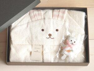 【天衣無縫】うさぎさんのポンチョ&ミニタオルセット ギフト箱 ベビー お風呂 赤ちゃん タオル地