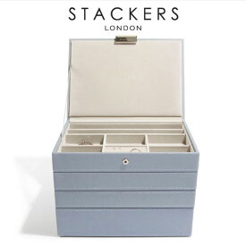 【STACKERS】ジュエリーボックス 選べる4個セット ダスキーブル ー クラシックサイズ