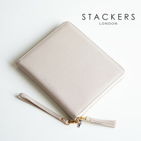 【STACKERS】クラッチバッグ グレージュ 英国 スタッカーズ ジュエリーケース グレイベージュ グレイ Taupe アクセサリーケース イギリス ロンドン ジュエリー アクセサリー ケース 収納