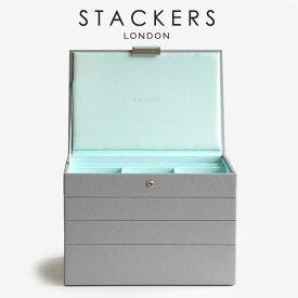 【STACKERS】ジュエリーボックス 選べる4個セット ミント グレー ターコイズ グレー ミント Grey Mint Classic Jewellery Box 英国 スタッカーズ グレイ ジュエリーケース ジュエリートレイ 重ねる 重なる グレー ロンドン アクセサリー ケース 収納 送料無料