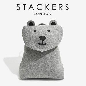 【STACKERS】収納バスケット クマ 熊 くま ランドリーボックス おもちゃ箱 おもちゃ入れ おもちゃボックス トイボックス インテリア Laundry box 英国 スタッカーズ イギリス ロンドン 収納