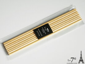 【Le7e】パリ バンブースティック フレグランスブーケ 取り換え用 ディフューザー アロマ ルームフレグランス