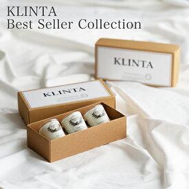 【KLINTA】ギフトセット ベストセラー コレクション キャンドル クリンタ/ろうそく/フレグランスキャンドル/マッサージキャンドル/ガラス容器/セット/3種
