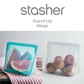 【stasher】スタッシャー スタンドアップ メガ Stand Up Mega シリコンバッグ エコ サスティナブル 保存用器 保存 再利用 収納 低温調理 レンジ オーブン 食洗機  冷凍