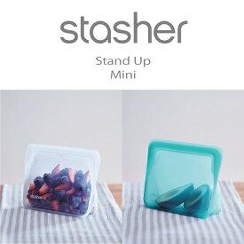 【stasher】スタッシャー スタンドアップ ミニ Stand Up Mini シリコンバッグ エコ サスティナブル 保存用器 保存 再利用 収納 低温調理 レンジ オーブン 食洗機  冷凍