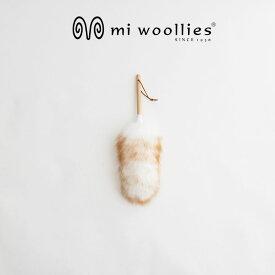 【mi woollies】ダスター S 羊の毛 ニュージーランド製 羊毛 お掃除 道具 見せる インテリア おしゃれ 掃除 ふわふわダスター