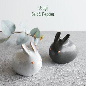 【アイ・クラフト】 うさぎ ソルト&ペッパー 塩コショウ 調味料 ウサギ 黒うさぎ 兎 陶器 日本製 ハンドペイント スパイス