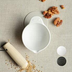 【SHIKIKA】すりばち 暮らしの小道具 スマートキッチン ミニアイテム すり鉢 ごま ミニ 白 黒 小さい ツール 磁器 ロロ LOLO 日本製