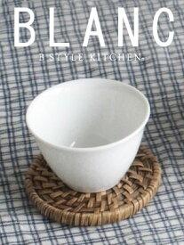 【BLANC・ST】茶杯 チャペイ ミニカップ 深山 miyama 白磁 日本製