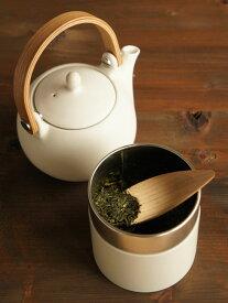 【SALIU】茶缶 150g 保存容器 白 オフホワイト 和テイスト 和風 シンプル キャニスター 保存容器 陶器 日本製 LOLO