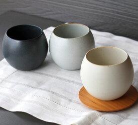 【SHIKIKA】ころころ 大 焼酎カップ 煎茶カップ コップ 湯のみ 陶器製 日本製 240ml